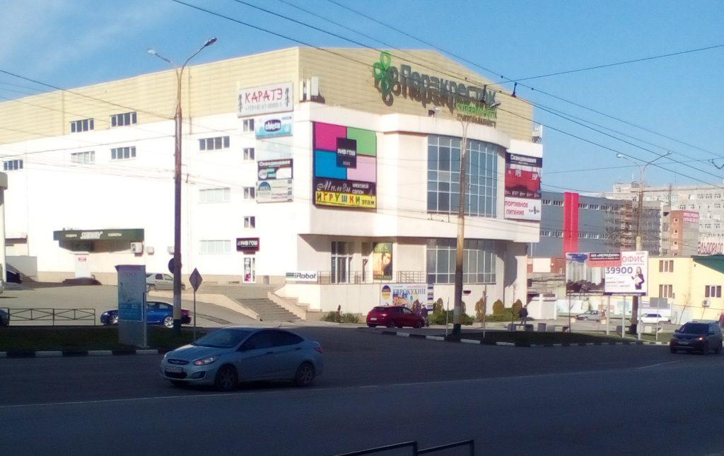 IRobot в Новороссийске в ТЦ Перекрёсток
