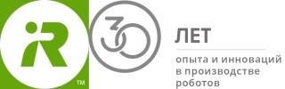 IRobot в Новороссийске
